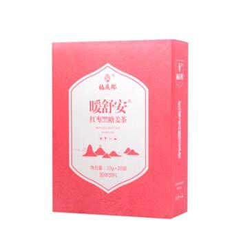 福庆邦暖舒安红枣黑糖姜茶100g/1盒