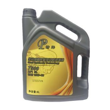 特牌半合成高性能发动机润滑油APISL4L