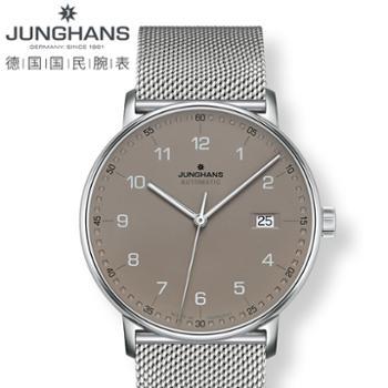 JUNGHANS荣汉斯机械男表027/4836.44