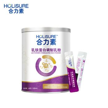 合力素乳铁蛋白调制乳粉60g/罐内含小袋独立包装