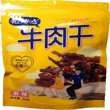 黄后牛恋80g牛肉干*5袋礼盒装四种口味组合80g*5袋礼盒装