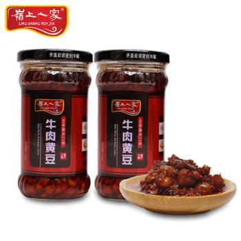 岭上人家牛肉黄豆酱下饭菜240g*2