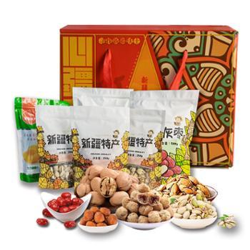 疆陶农哥年味新年干果大礼盒2250g红枣坚果零食美食