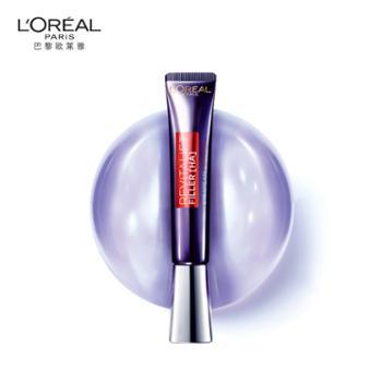欧莱雅/L'OREAL 复颜玻尿酸水光充盈全脸淡纹眼霜30ml 紫熨斗眼霜