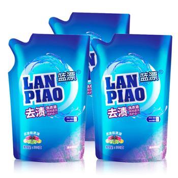 蓝漂洗衣液500克*3袋
