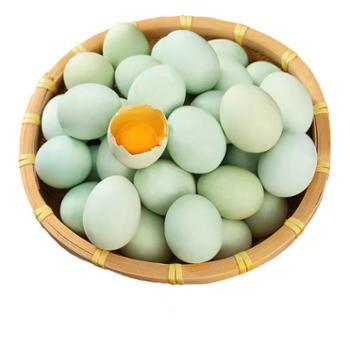 鲜果果 山林散养新鲜绿壳鸡蛋 50枚