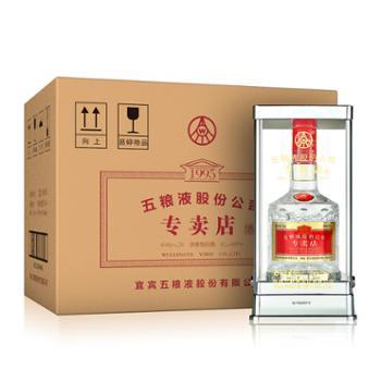五粮液股份1995专卖店酒浓香型52度500mlX6瓶