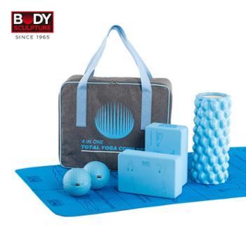 BodySculpture瑜伽辅助工具瑜伽锻炼四合一组合套装BB-5513